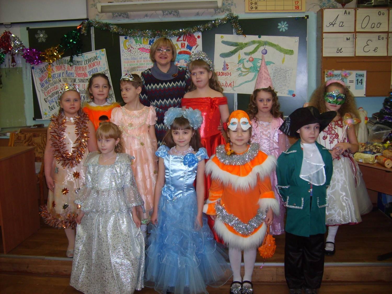 Новогодние Костюмы В Школу